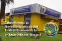 Veja na integra como foi a 39ª Sessão da Câmara de Vereadores de  Novo Horizonte do Sul na ultima segunda-feira 02/12/2019